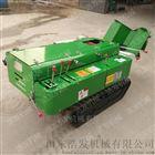 农场园林履带耕整机 自走式整地机特点