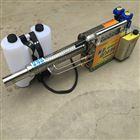 新款脉冲小型烟雾机 手提果园水雾机杀虫机