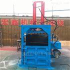 10吨废纸液压打包机 热销50吨海绵压缩机