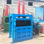 HX-DB裁剪下脚料液压打包机 布匹压缩打捆机厂家