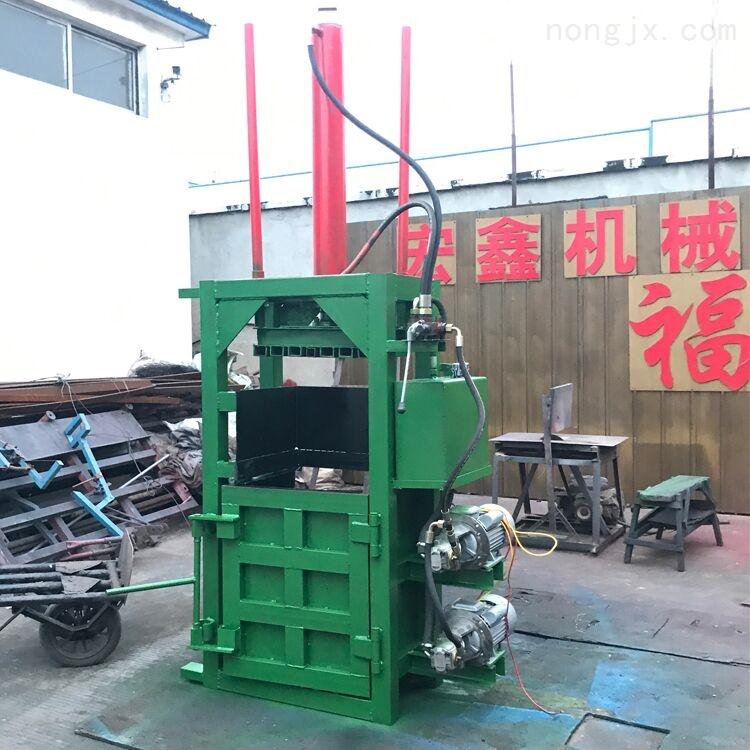 废布条小型压缩机立式双缸液压打包机厂家