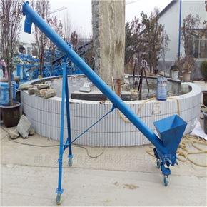 铁管粉料罐包提升机  颗粒料管式输送机Lj1