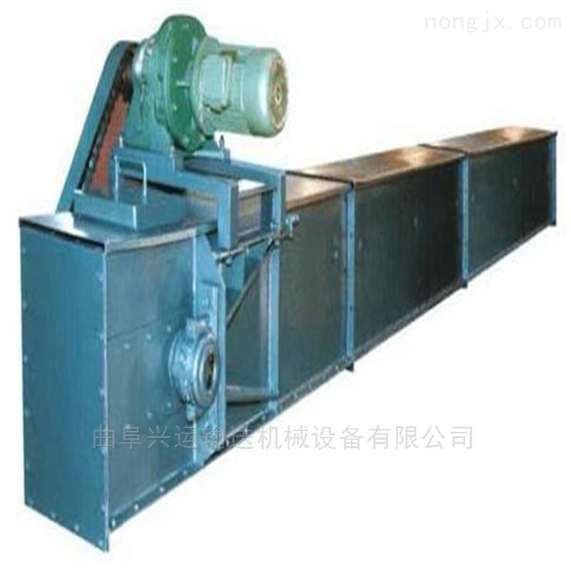 铸钢T型刮板输送机  煤粉用密封输送机
