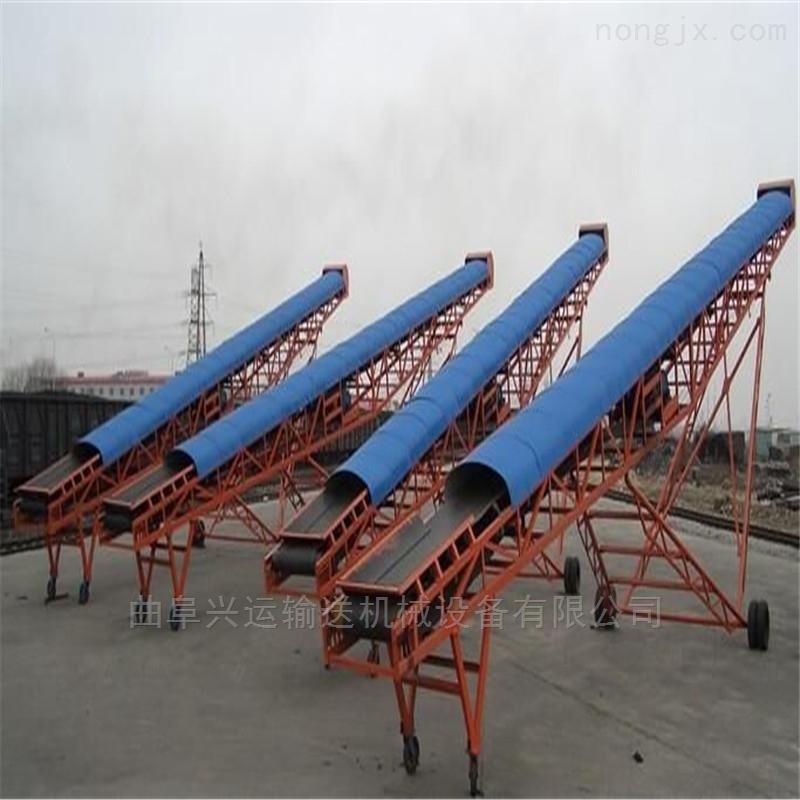 木片装卸移动输送机 液压升降式传送机