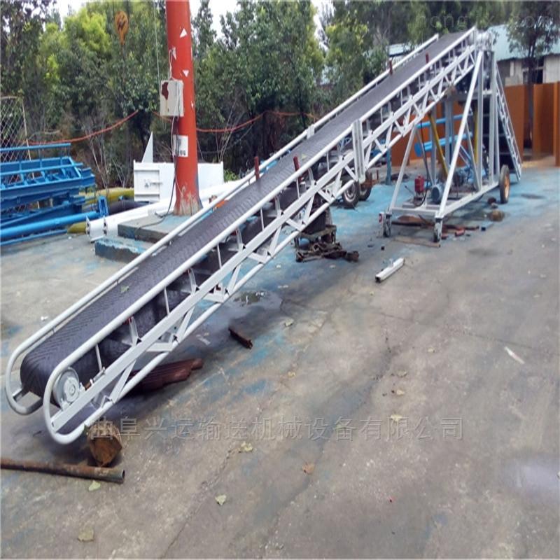 升降式装卸车皮带机  双向运行胶带输送机