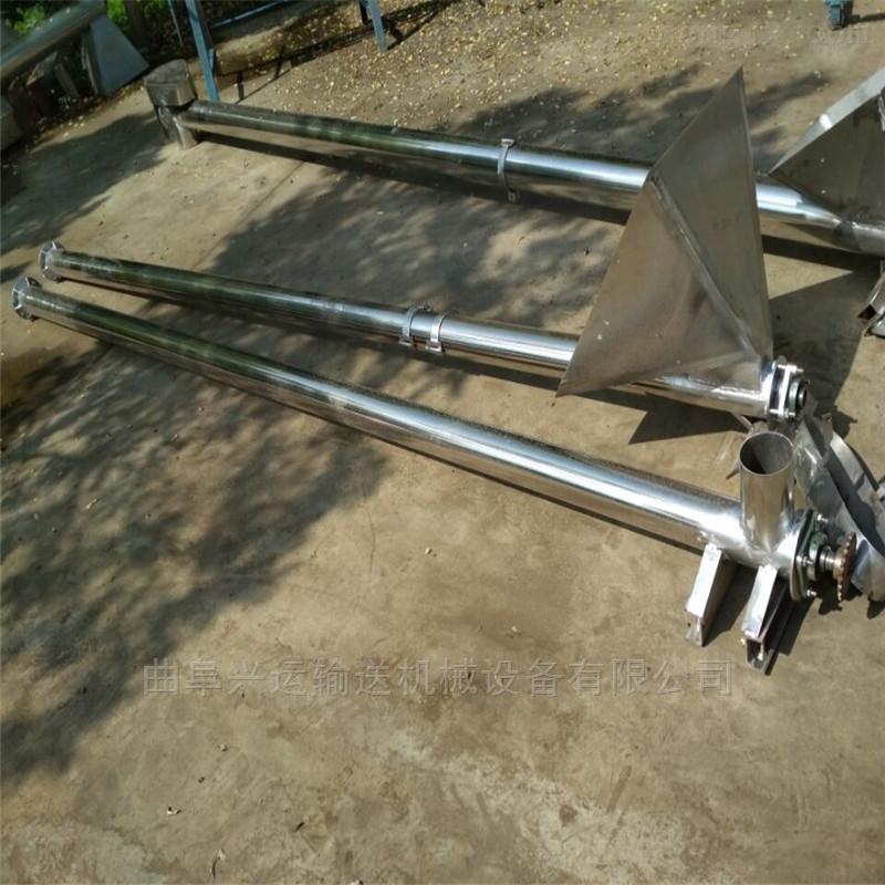 粉料用不锈钢上料机  长度定制201材质给料机