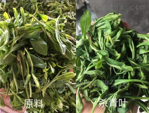 绿茶杀青机80型
