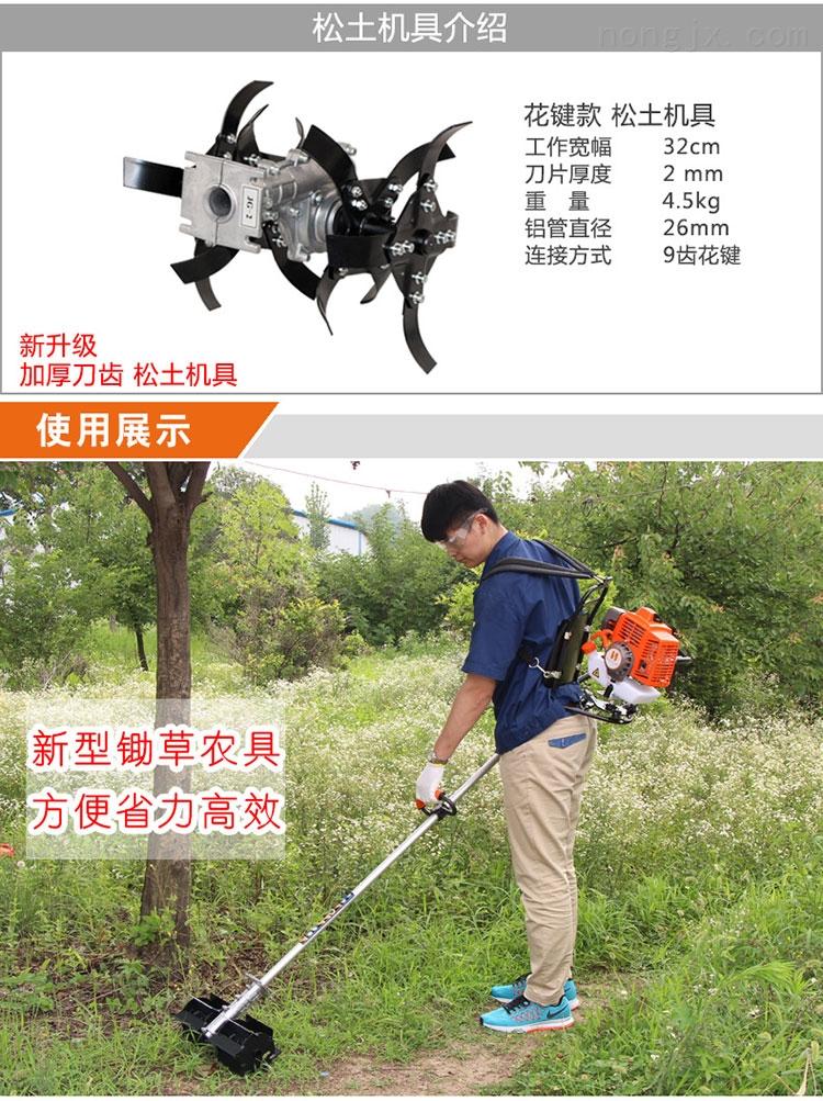 公路两旁园林修剪机视频 豆子谷子割灌机