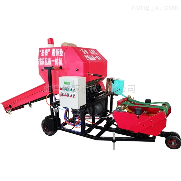 广东玉米秸秆打捆包膜机  久存青储打包机价格