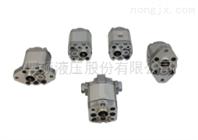 0.5系列小型齿轮泵