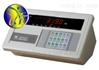 XK3190-A9+称重仪表