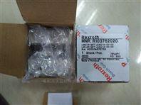 rexroth 滑块 R103762020