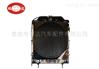 OUBAO900农用工程机械散热器