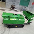 厂家直销自走式开沟施肥机农用自走旋耕机