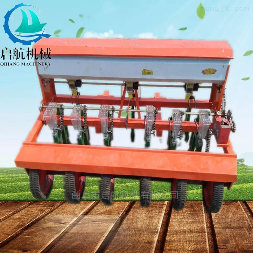小颗粒蔬菜精播机 启航谷子免耕播种机