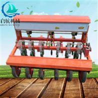 QH-MKQ蔬菜谷子精播机播种机厂家