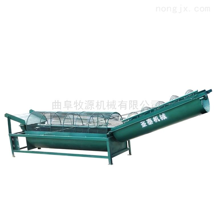 黑龙江马铃薯清洗设备  全自动洗马铃薯机器