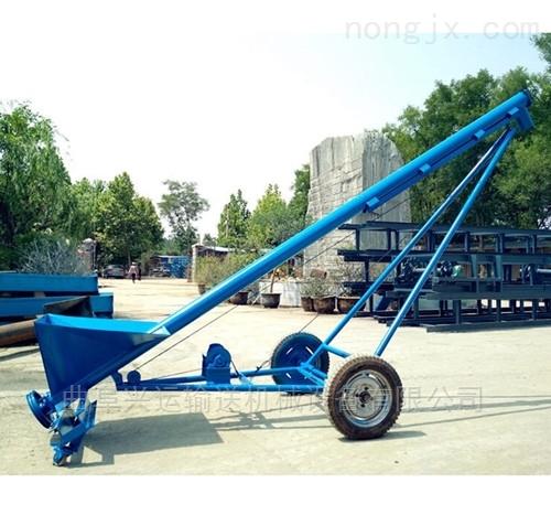 移动螺旋式提升机 厂家研发输送机
