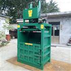 JX-DB立式废纸打包机 高效率液压式挤块机价格