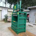 JX-DB回收站用废旧纸板压块机 纸箱挤包机价格