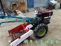 地瓜收获机 挖地瓜机器