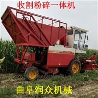 高杆作物收割粉碎机 四轮收割机 玉米割晒机