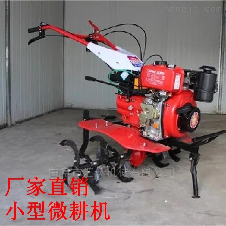 厂家直销 小型柴油微耕机
