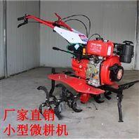 厂家直销 小型柴油微Ψ耕机