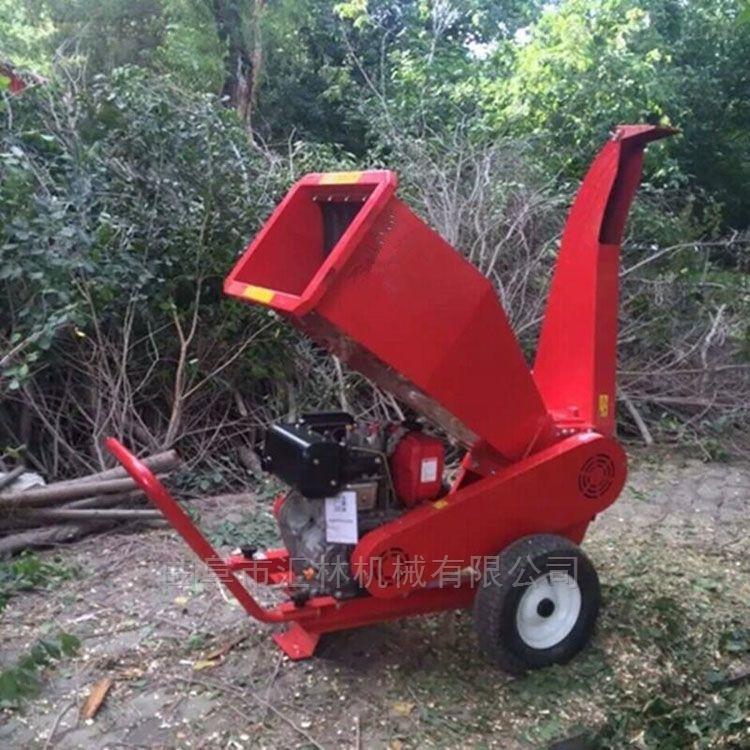 家用竹子樹枝粉碎機