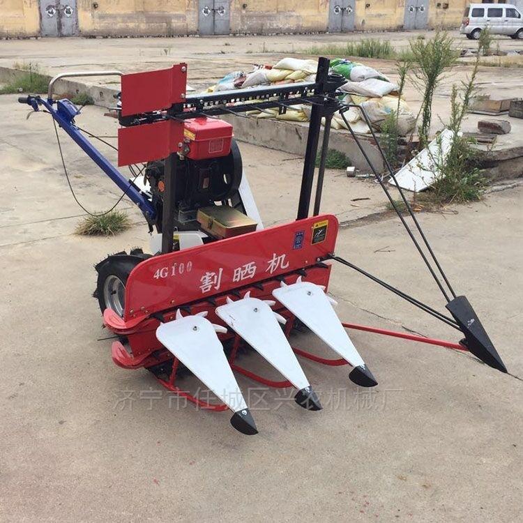 小型牧草收割机 蔬菜秧割晒机报价