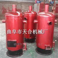 安全耐用自动控温大型热风炉 保温采暖炉