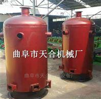 厂家直销升温热风炉 燃油气热风机