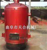 供应高效节能型燃油热风炉 加工定做