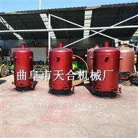 安全耐用自动控温大型热风炉 量大从优