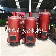 养殖场大棚专用环保采暖热风炉 厂家直销