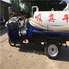 三吨容量吸粪车 柴油三轮式抽渣车