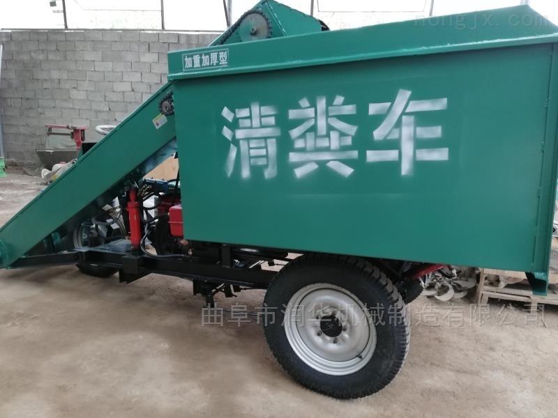 收集运输新型自卸牛场铲粪车一体化清粪车厂