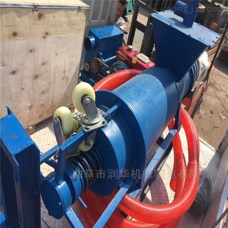 加长型旋转式固液分离机 粪便固液脱水机