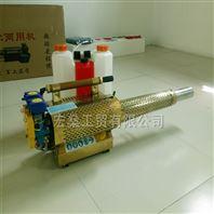 双启动脉冲式弥雾机 小型弥雾烟雾打药机