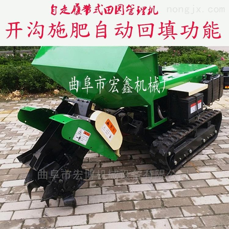 大棚田園管理機農用履帶式遙控微耕機