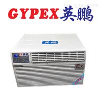 长宁化工厂防爆窗式空调2p3p
