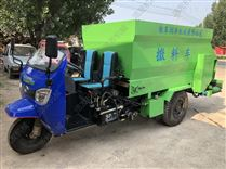 柴油动力撒料车 自走式喂料车 双座式投料车