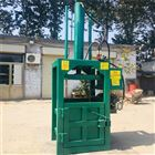 FX-DBJ油桶压块机 塑料袋立式液压打包机价格
