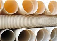 硬质聚氯乙烯(PVC-U)双壁波纹管