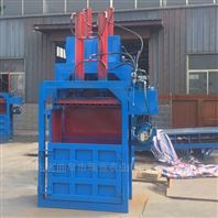 环保耐用废料液压打包机 金属半自动压缩机