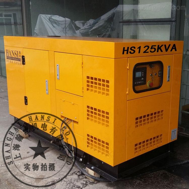 翰丝HS125KVA100KW柴油发电机报价
