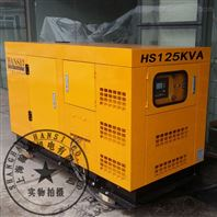 125KVA100KW柴油发电机
