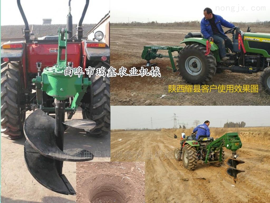 大型樹苗挖坑機 螺旋鉆眼機器 硬土質打坑機