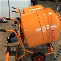 电动160L 230L 350L手推式水泥搅々拌机