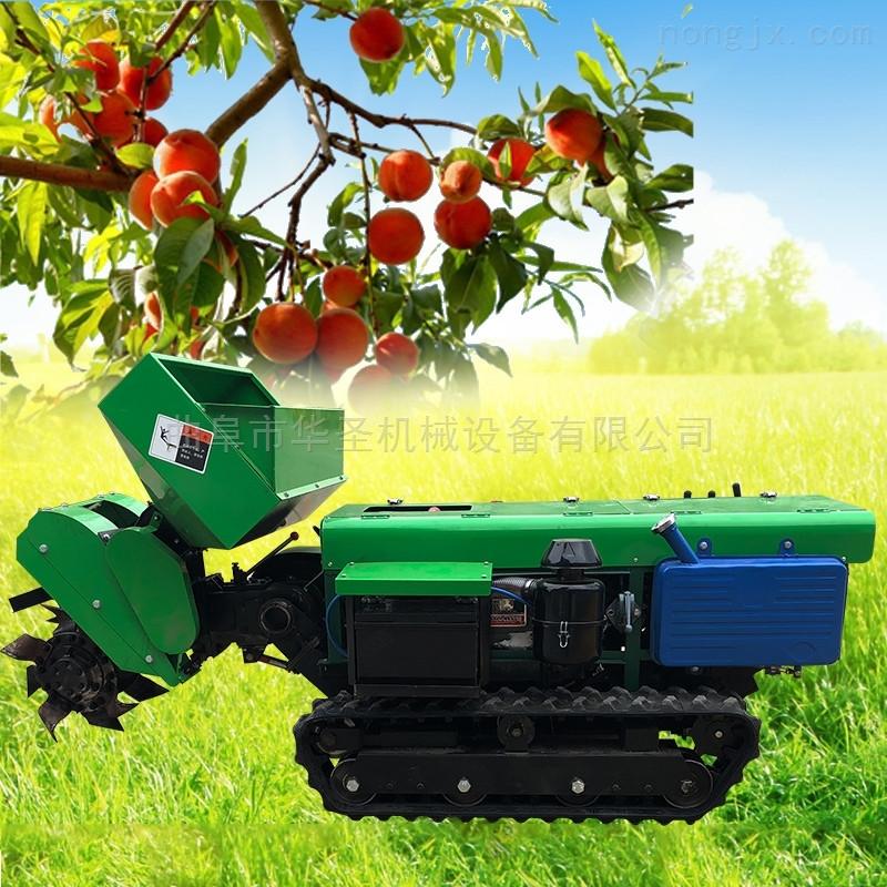自走式果园开沟施肥机 方便实用型柴油开沟回填机